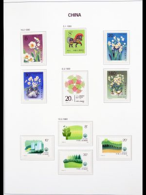 Stamp collection 30514 China 1990-1998.