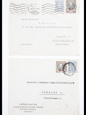 Stamp collection 30548 Greece covers.