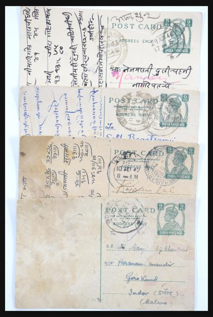 Stamp collection 30686 India and states covers 1900-1945.