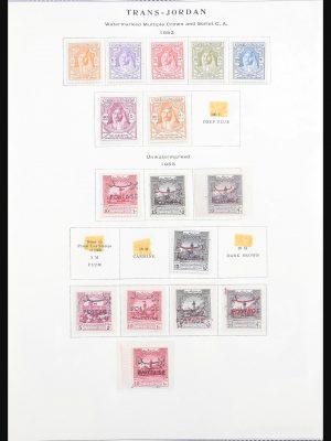Stamp collection 30696 Jordan 1952-1980.