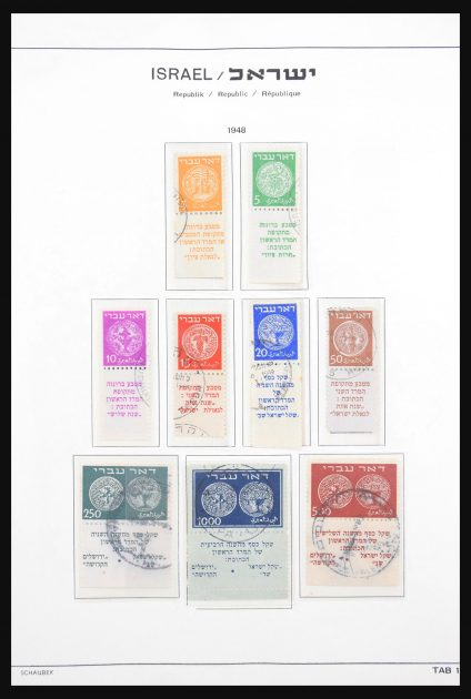 Stamp collection 30703 Israel 1948-2000.