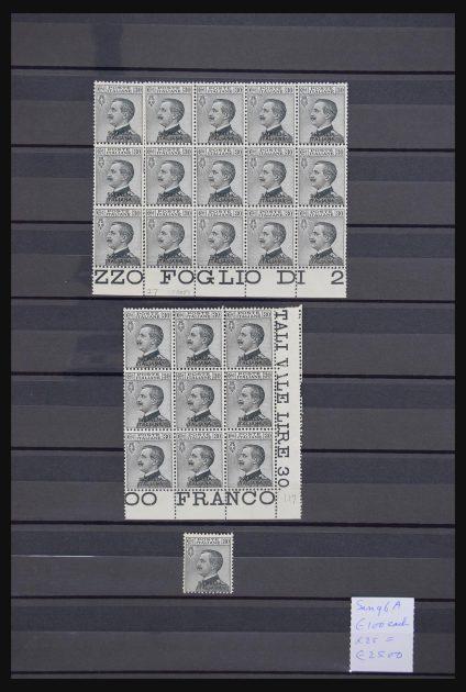 Stamp collection 30715 Italian Somalia 1926-1930.