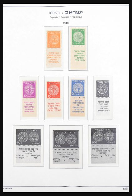 Stamp collection 30718 Israel 1948-2000.