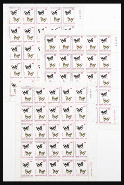 Stamp collection 30723 Congo 1980.