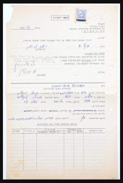 Stamp collection 30731 Israel/Palestina ephemera 1948-1980.