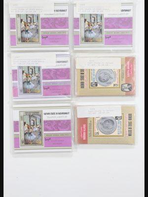 Stamp collection 30737 Aden sheetlets 1966-1968.