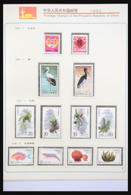 Stamp collection 30832 China 1992-2009.