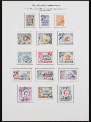 Stamp collection 30957 Cyprus 1953-1985.