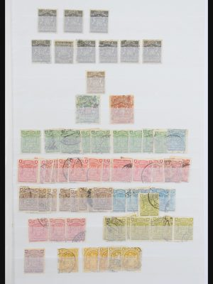 Stamp collection 30967 Rhodesia 1890-1978.