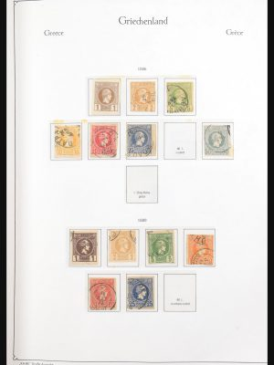 Stamp collection 30971 Greece 1861-1980.
