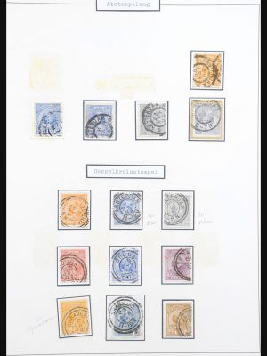 Stamp collection 30980 Netherlands 1891-1896.