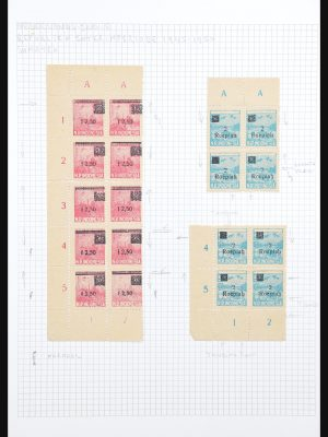Stamp collection 30999 Dutch east Indies interimperiod 1945-1949.