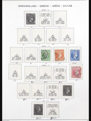 Stamp collection 31030 Greece 1862-2006.