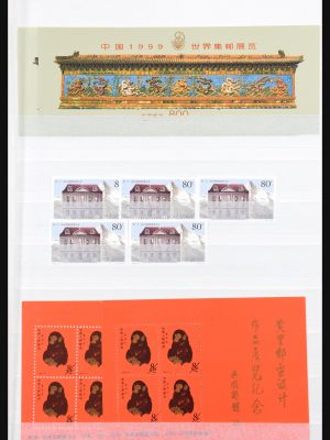 Stamp collection 31055 China 1990-2013.