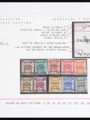 Stamp collection 31056 Palestina 1920-1921.