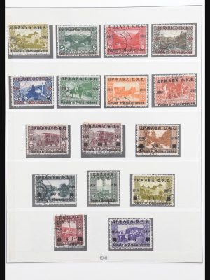 Stamp collection 31074 Yugoslavia 1918-2005.