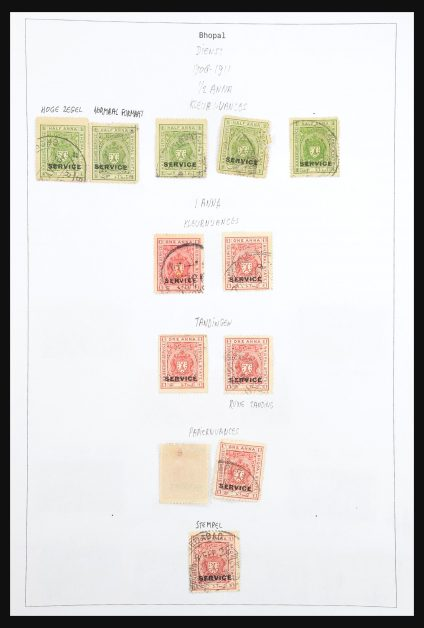 Stamp collection 31122 Indian States 1867-1947.