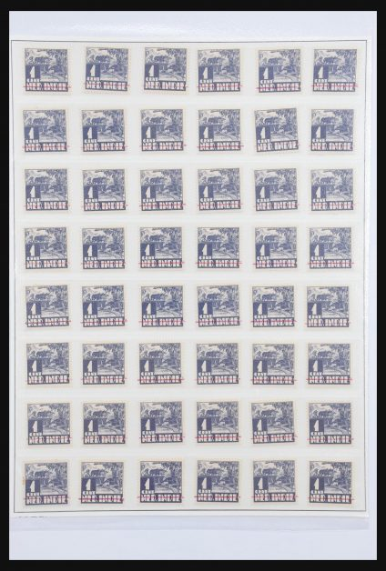 Stamp collection 31141 Japanese occupation Dutch east Indies 1942-1948.