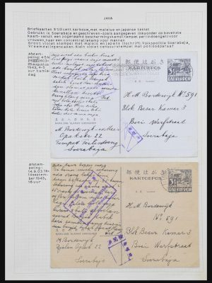 Stamp collection 31144 Japanese occupation Dutch east Indies 1942-1945.