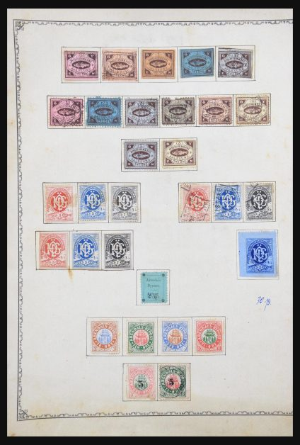 Stamp collection 31153 Scandinavia local post.