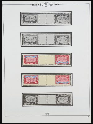 Stamp collection 31197 Israel 1948-2001.
