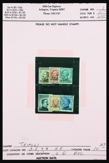 Stamp collection 31236 Lybia 1920-2004.