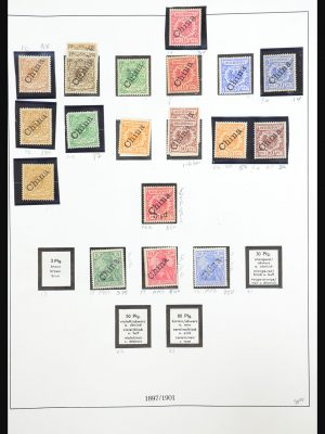 Stamp collection 31260 German colonies and occupations 1884-1945.