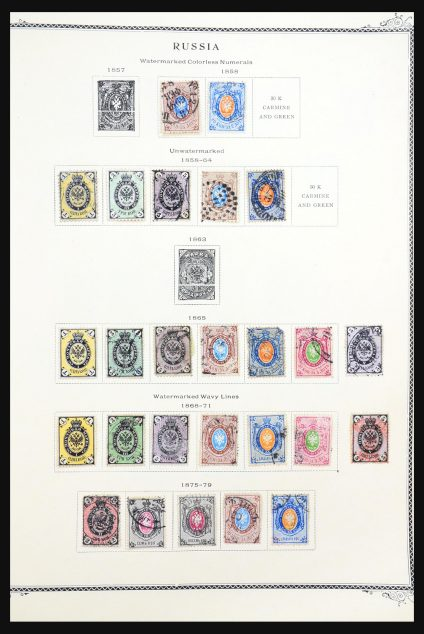 Stamp collection 31276 Russia 1858-1989.