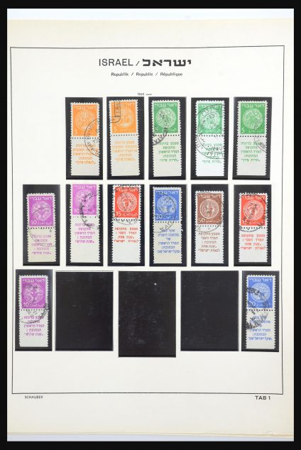 Stamp collection 31314 Israel 1948-2017!!!
