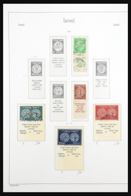 Stamp collection 31315 Israel 1948-1974.