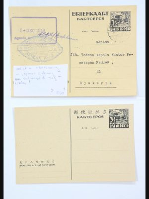Stamp collection 31362 Netherlands Indies Japanese occupation covers 1942-1945.