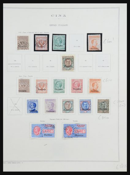 Stamp collection 31482 Italian post in China 1917-1921.