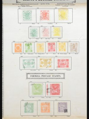 Stamp collection 31493 Asia 1878-1902.