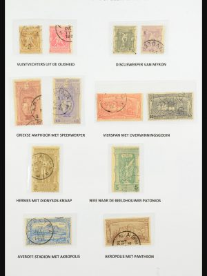 Stamp collection 31518 Olympics 1896-1996.