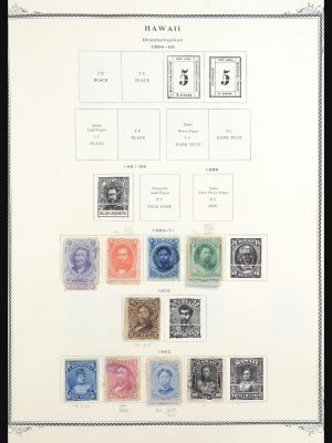 Stamp collection 31538 Philippines 1870-1976.