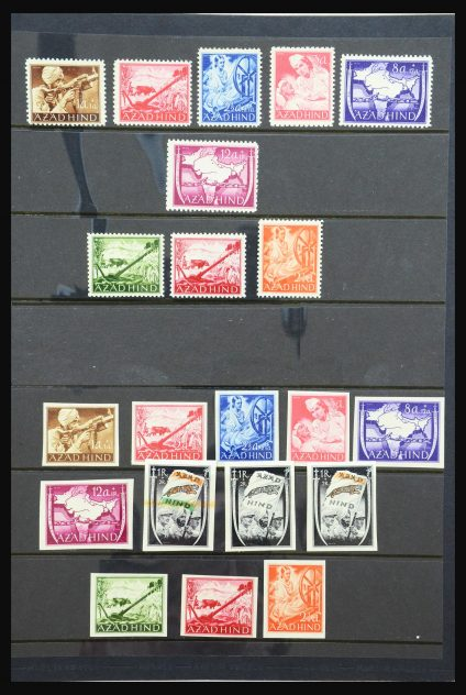 Stamp collection 31542 Germany propaganda and war forgeries 1940-1945.