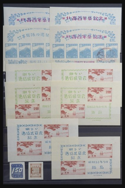 Stamp collection 31599 Japan souvenir sheets 1946-1999.