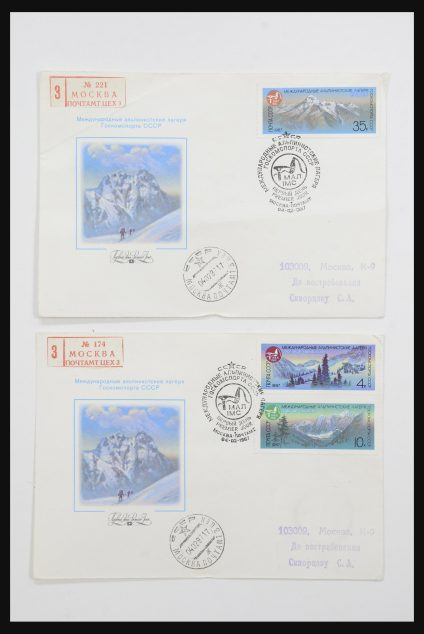 Stamp collection 31605 Russia postal stationeries fifties-sixties.