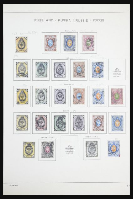 Stamp collection 31607 Russia 1858-1986.