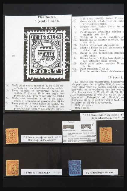 Stamp collection 31623 Netherlands postage dues plateflaws.