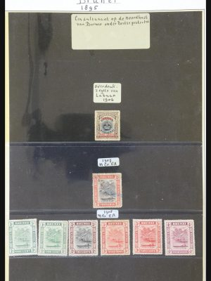 Stamp collection 31631 British colonies in Asia 1869-1972.