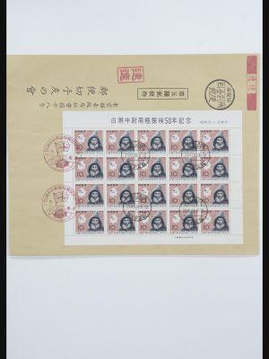 Stamp collection 31659 Thematic: Antarctics and Arctics 1880-1998.