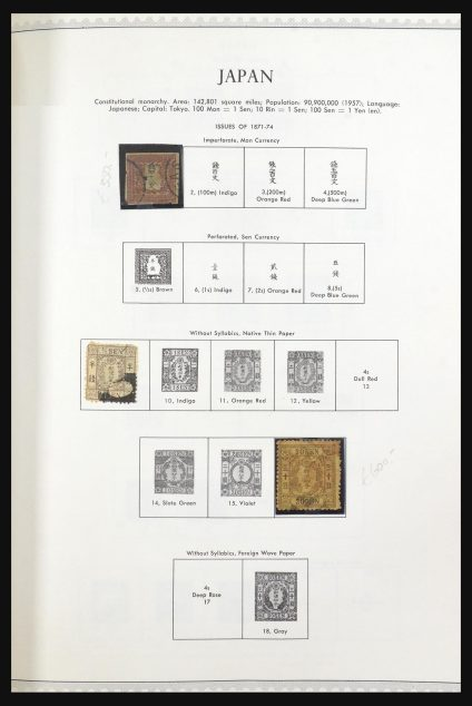 Stamp collection 31661 Japan 1871-1981.