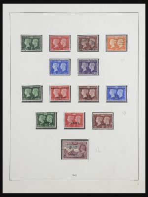 Stamp collection 31662 Thematic: stamp on stamp 1940-1971.