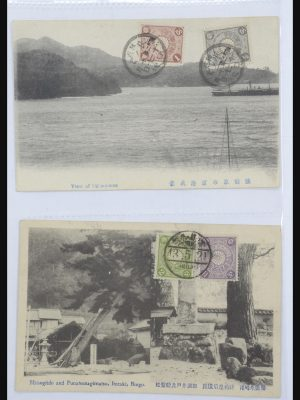 Stamp collection 31667 Japan picture postcards 1900-1920.