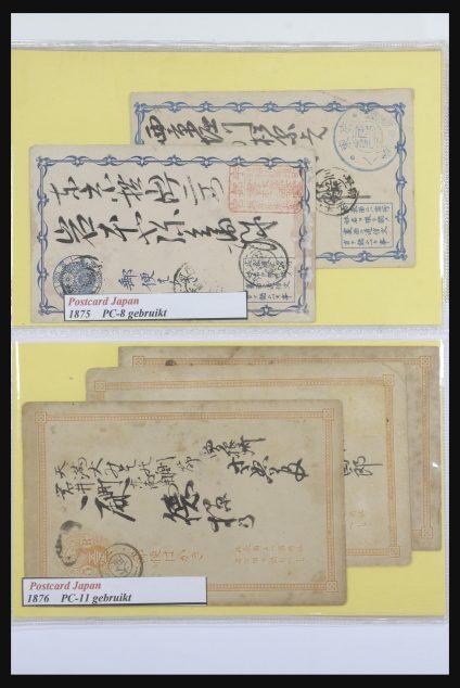 Stamp collection 31672 Japan postal stationeries 1875-1970.
