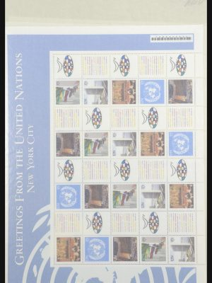 Stamp collection 31674 United Nations personalised sheetlets 2003-2012.