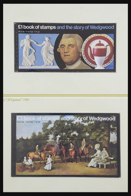 Stamp collection 31713 Great Britain prestige booklets 1972-2020!