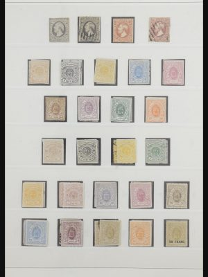 Stamp collection 31732 Luxembourg 1852-2018!