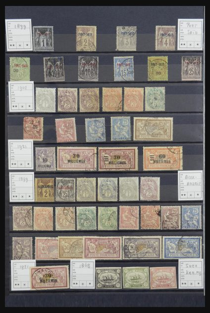 Stamp collection 31761 British colonies in the Middle East 1860-1995.